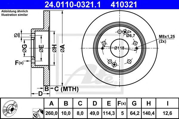 Disco de Travão Honda Accord VIII 03- Tr