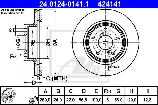 Disco de Travão Subaru Impreza (08-) Ft