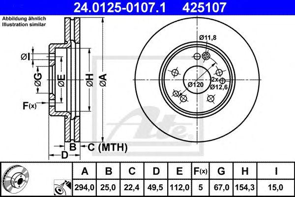 Disco de Travão MB C124 3.0 294mm 87-93ft