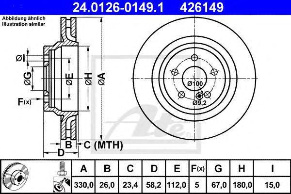 Disco de Travão MB Cl-klasse (c216) Coupe (06-) Tr